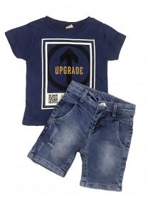 Комплект для мальчика Upgrade арт. 9489/012