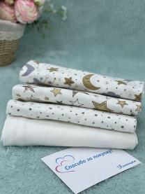 Комплект пеленок из кулира, 4шт. 100х80 см арт. 1043/212